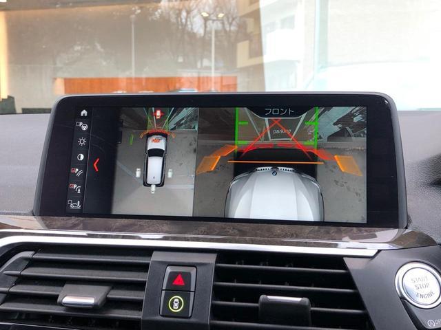 「BMW」「X3」「SUV・クロカン」「大阪府」の中古車28