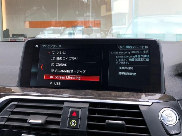 「BMW」「X3」「SUV・クロカン」「大阪府」の中古車29