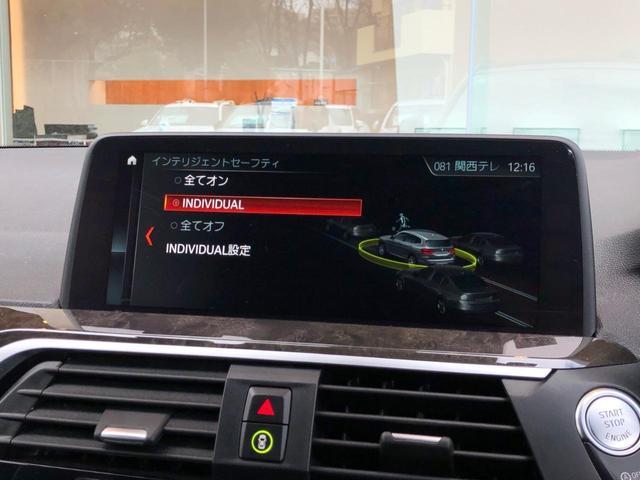 「BMW」「X3」「SUV・クロカン」「大阪府」の中古車30