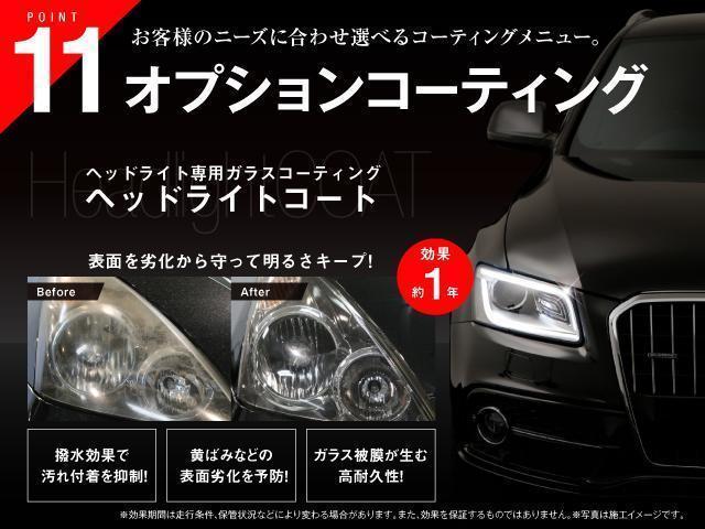 「BMW」「X3」「SUV・クロカン」「大阪府」の中古車61
