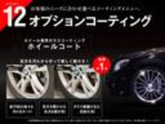「BMW」「X3」「SUV・クロカン」「大阪府」の中古車62