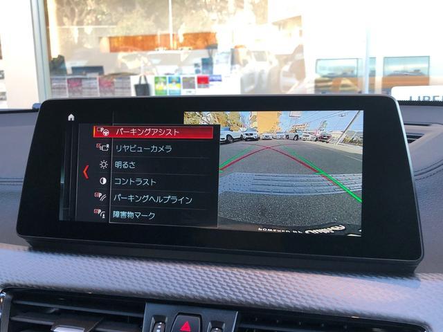 「BMW」「X2」「SUV・クロカン」「大阪府」の中古車24
