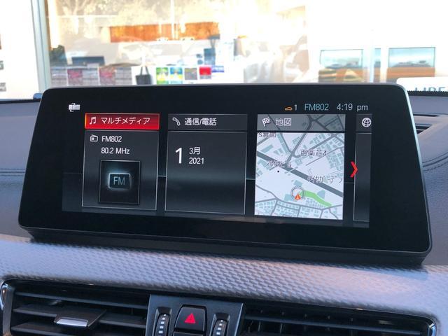 「BMW」「X2」「SUV・クロカン」「大阪府」の中古車26