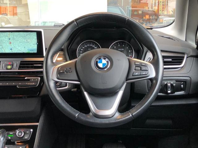 「BMW」「2シリーズ」「コンパクトカー」「大阪府」の中古車21