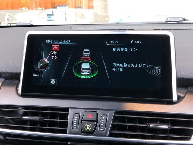 「BMW」「2シリーズ」「コンパクトカー」「大阪府」の中古車28