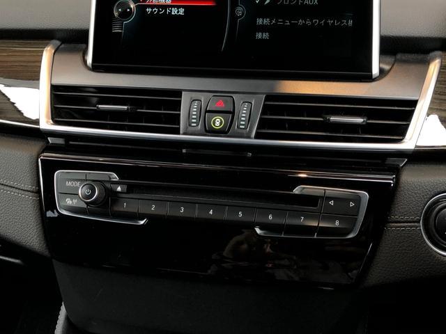 「BMW」「2シリーズ」「コンパクトカー」「大阪府」の中古車30