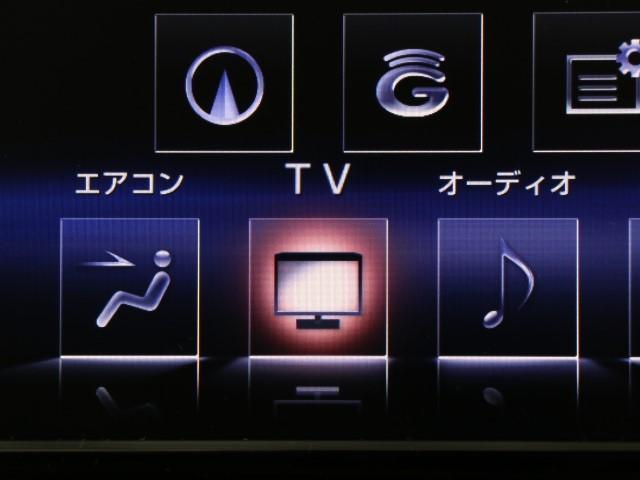 CT200h バージョンC(10枚目)