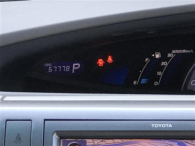 トヨタ エスティマハイブリッド G 4WD バックカメラ  HDDナビ