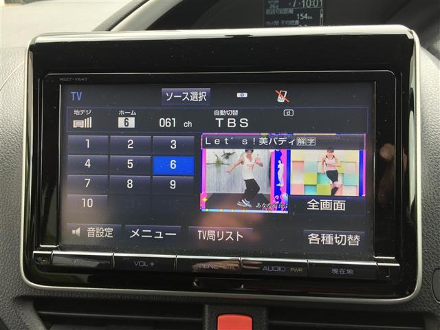 ZS 煌 純正メモリーナビ/フルセグTV DVD/CD/SD/USB/Bluetooth バックカメラ 両側パワースライドドア  スマートキー LEDヘッドライト 純正16インチAW ビルトインETC(20枚目)