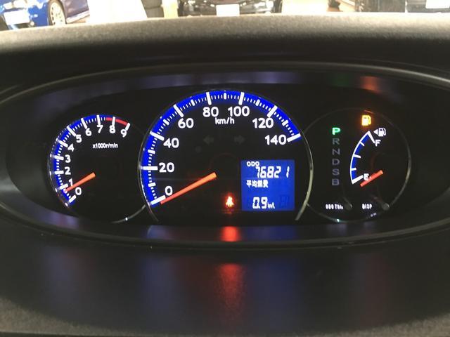 カスタム R 4WD スマートキー アルミホイール(17枚目)
