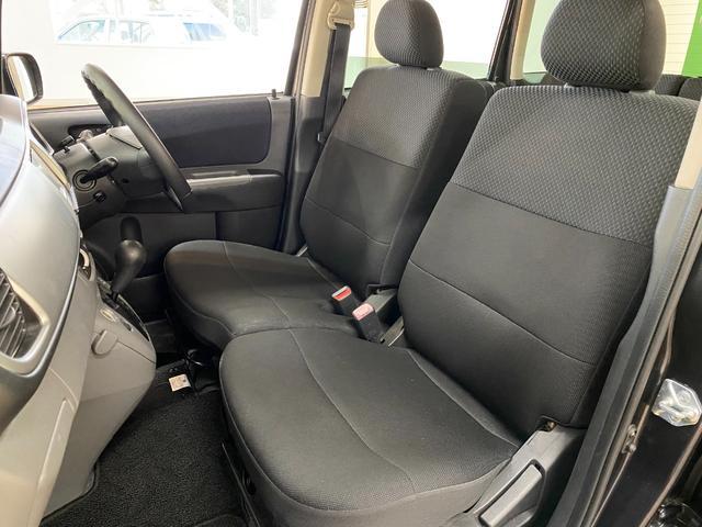 カスタムRスペシャル 4WD ナビ フルセグ DVD再生 Bluetooth HIDフォグ ETC 電格ミラー(23枚目)