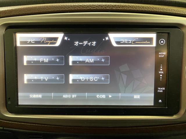 ジュエラ 4WD ワンオーナー 純正メモリナビ NSDD-W61 CD/DVD/ワンセグ ETC ウィンカーミラー ドアバイザー プッシュスタート バックカメラ スマートキー 純正フロアマット スペアキー(13枚目)