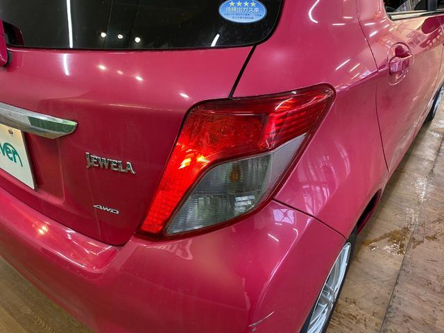 ジュエラ 4WD ワンオーナー 純正メモリナビ NSDD-W61 CD/DVD/ワンセグ ETC ウィンカーミラー ドアバイザー プッシュスタート バックカメラ スマートキー 純正フロアマット スペアキー(33枚目)