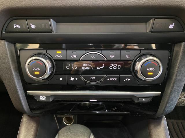 XD Lパッケージ 4WD ワンオーナー 寒冷地仕様 衝突軽減 レーダークルコン レザーシート シートヒーター BSM LEDオートライト 前席パワーシート ヘッドアップディスプレイ ルーフレール コーナーセンサー(10枚目)