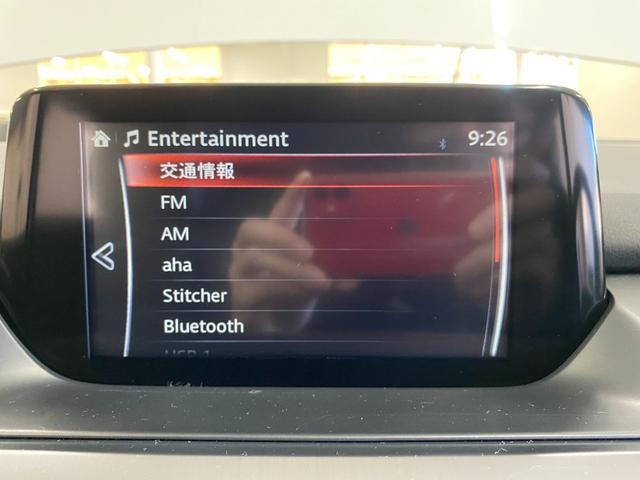 XD Lパッケージ 4WD ワンオーナー 寒冷地仕様 衝突軽減 レーダークルコン レザーシート シートヒーター BSM LEDオートライト 前席パワーシート ヘッドアップディスプレイ ルーフレール コーナーセンサー(11枚目)
