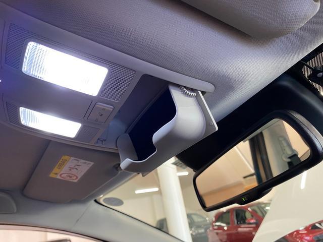 XD Lパッケージ 4WD ワンオーナー 寒冷地仕様 衝突軽減 レーダークルコン レザーシート シートヒーター BSM LEDオートライト 前席パワーシート ヘッドアップディスプレイ ルーフレール コーナーセンサー(38枚目)