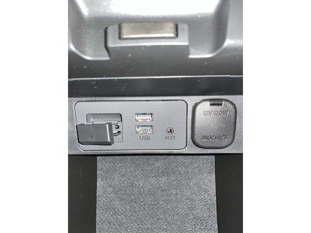 XD Lパッケージ 4WD ワンオーナー 寒冷地仕様 衝突軽減 レーダークルコン レザーシート シートヒーター BSM LEDオートライト 前席パワーシート ヘッドアップディスプレイ ルーフレール コーナーセンサー(45枚目)