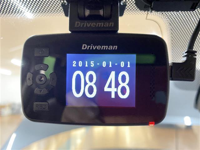 XD ノーブル ブラウン MT 4WD 寒冷地 BOSE メーカーナビ/フルセグ レーダークルーズ プリクラッシュ バックカメラ ビルトインETC 運転席パワーシート 前席シートヒーター ステアリングヒーター ドラレコ(43枚目)