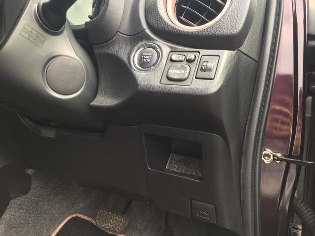 F シエル 4WD ナビ フルセグ BT 夏冬タイヤ エンスタ フロントワイパーデアイサー 寒冷地仕様 オートライト(22枚目)