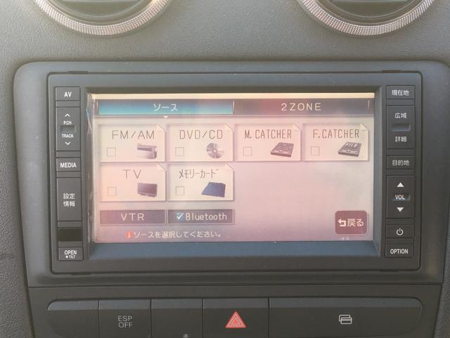 「アウディ」「アウディ A3」「コンパクトカー」「北海道」の中古車27