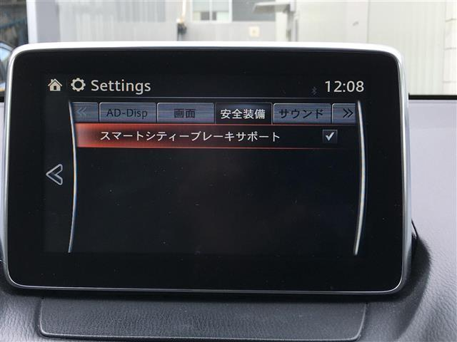 XDツーリング Lパッケージ ・スマートシティーブレーキサポート・純正ナビ/フルセグ/DVD/CD/BT・バックカメラ・クルーズコントロール・スマートキー2本・ヘッドアップディスプレイ・ETC(3枚目)