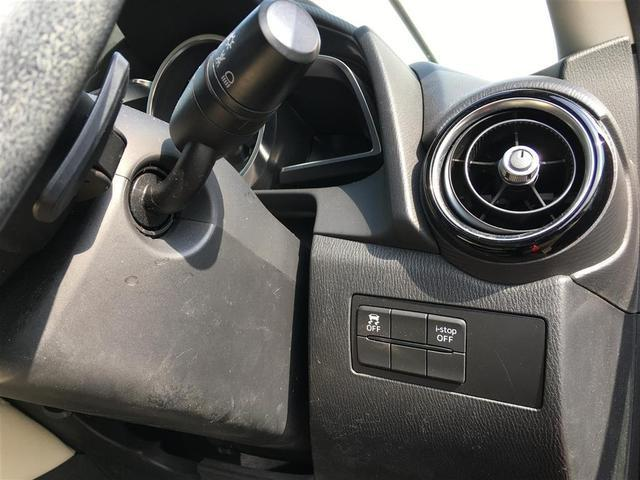 XDツーリング Lパッケージ ・スマートシティーブレーキサポート・純正ナビ/フルセグ/DVD/CD/BT・バックカメラ・クルーズコントロール・スマートキー2本・ヘッドアップディスプレイ・ETC(12枚目)