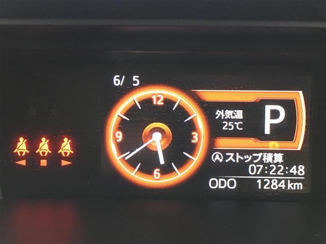 G S メモリナビ ワンセグ スマートアシストII(7枚目)