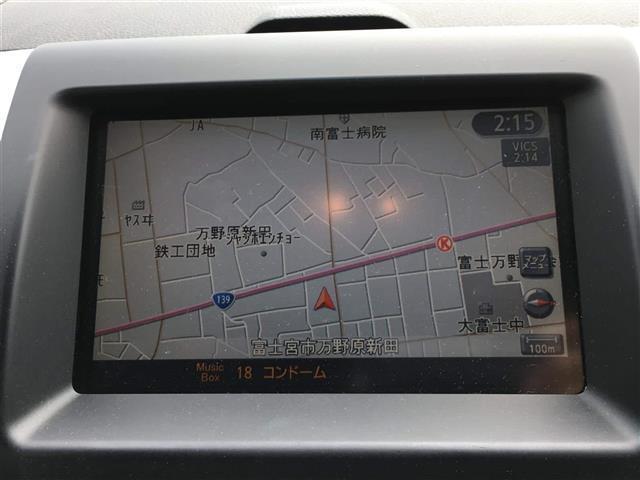 20X 革シート 純正HDDナビ ワンセグ バックカメラ(3枚目)