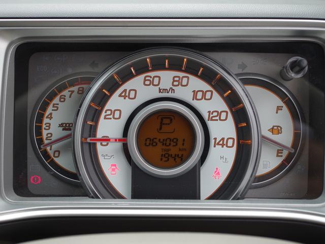 「ホンダ」「ライフ」「コンパクトカー」「静岡県」の中古車9