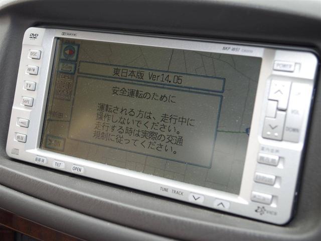 「トヨタ」「レジアス」「ミニバン・ワンボックス」「静岡県」の中古車6