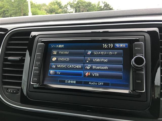 デザイン 純正メモリナビ Bluetooth クルーズコントロール キセノンヘッドライト DVD再生 ETC フルセグTV キーレスエントリー フォグランプ ミラーヒーター MSV(7枚目)