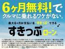 ジープ・コンパス スポーツ(5枚目)