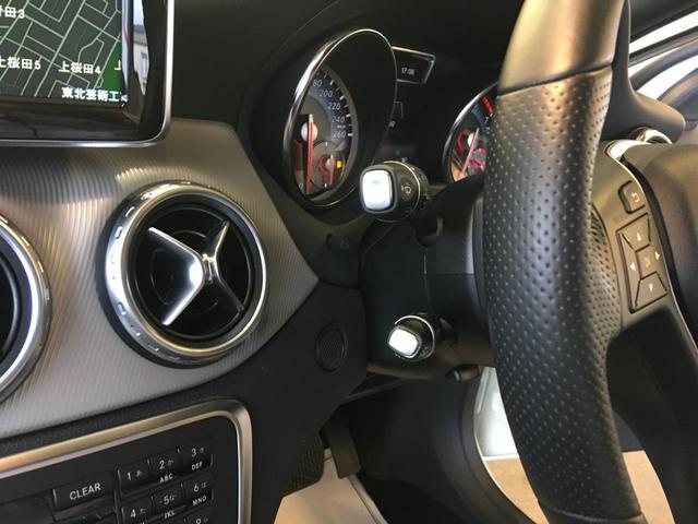 メルセデス・ベンツ M・ベンツ GLA250 4マチック レーダーセーフティPKG ナビ