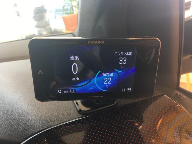 アップ!GTI ワンオーナー バックソナー ドラレコ(18枚目)