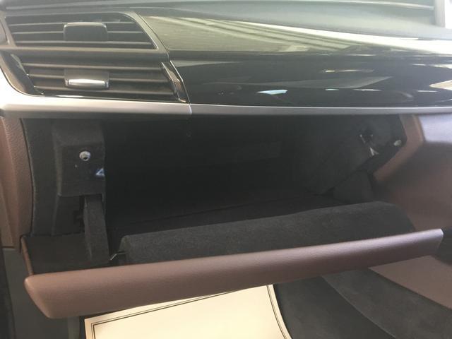 xDrive 35d Mスポーツ Mperエアロ セレクトP(16枚目)