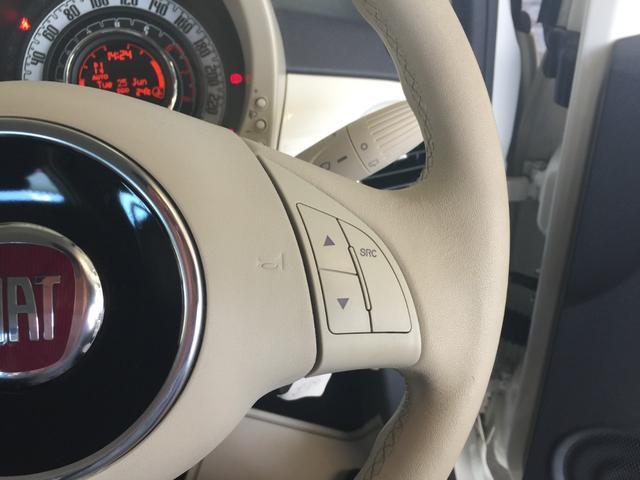 「フィアット」「フィアット 500」「コンパクトカー」「山形県」の中古車17