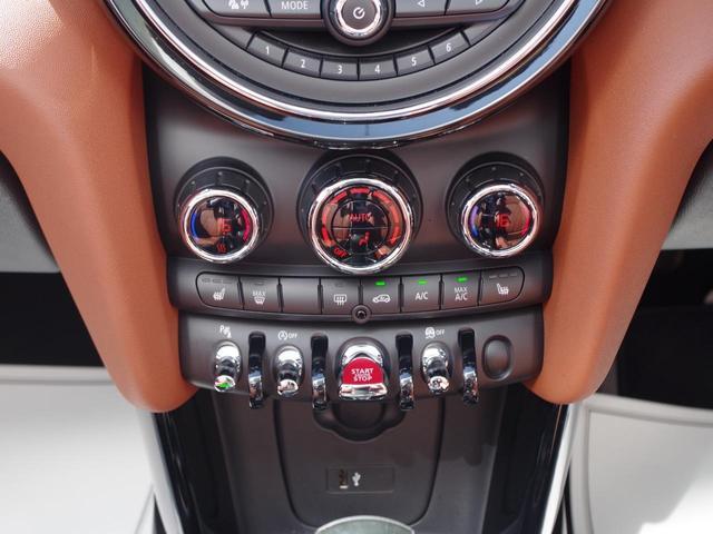 「MINI」「MINI」「オープンカー」「山形県」の中古車11