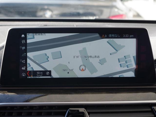 640i xDrive GT Mスポーツ 全方位カメラ 黒革(10枚目)