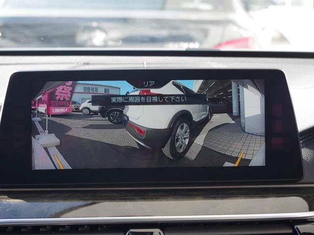 640i xDrive GT Mスポーツ 全方位カメラ 黒革(11枚目)