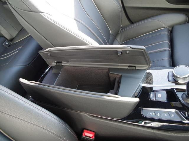 640i xDrive GT Mスポーツ 全方位カメラ 黒革(15枚目)