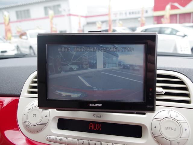 1.2 ポップ 社外ナビ バックカメラ TV アイドリングS(9枚目)