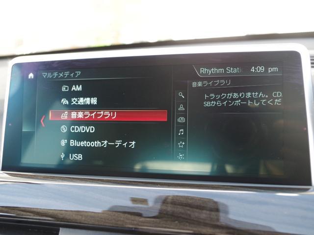 xDrive 18d xライン ハイラインパッケージ アクティブクルーズコントロール ヘッドアップディスプレイ 黒レザー 純正ナビ バックカメラ(10枚目)