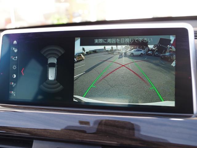 xDrive 18d xライン ハイラインパッケージ アクティブクルーズコントロール ヘッドアップディスプレイ 黒レザー 純正ナビ バックカメラ(11枚目)