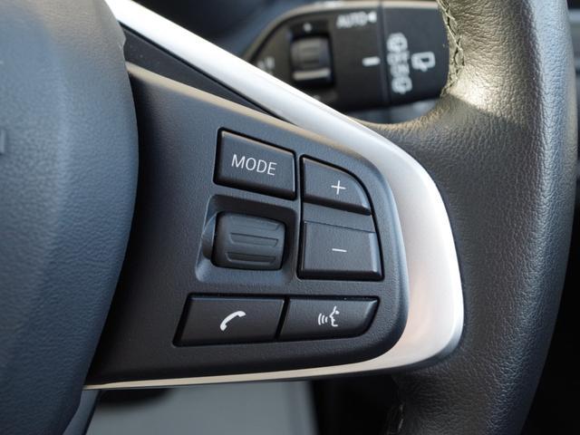 xDrive 18d xライン ハイラインパッケージ アクティブクルーズコントロール ヘッドアップディスプレイ 黒レザー 純正ナビ バックカメラ(21枚目)