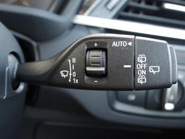 xDrive 18d xライン ハイラインパッケージ アクティブクルーズコントロール ヘッドアップディスプレイ 黒レザー 純正ナビ バックカメラ(22枚目)