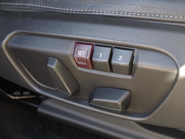 xDrive 18d xライン ハイラインパッケージ アクティブクルーズコントロール ヘッドアップディスプレイ 黒レザー 純正ナビ バックカメラ(24枚目)