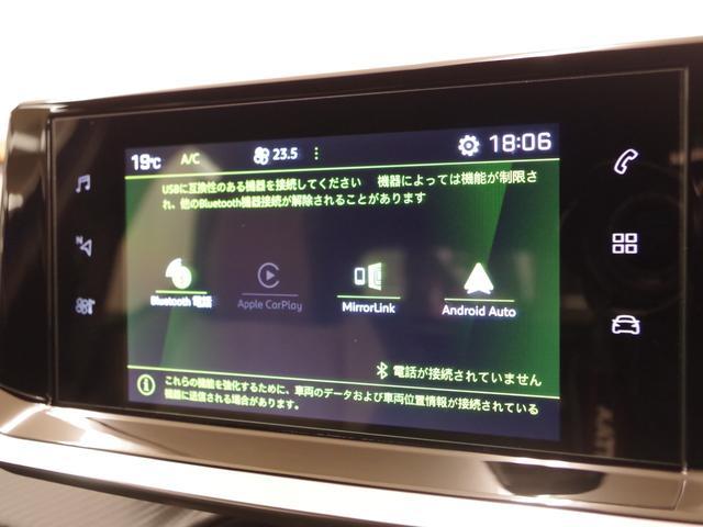 GTライン 純正タッチスクリーン AppleCarPlay バックカメラ アクティブクルーズ ブラインドスポットモニター アクティブセーフティブレーキ フルLEDヘッドライト(11枚目)