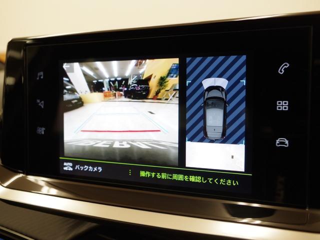 GTライン 純正タッチスクリーン AppleCarPlay バックカメラ アクティブクルーズ ブラインドスポットモニター アクティブセーフティブレーキ フルLEDヘッドライト(12枚目)