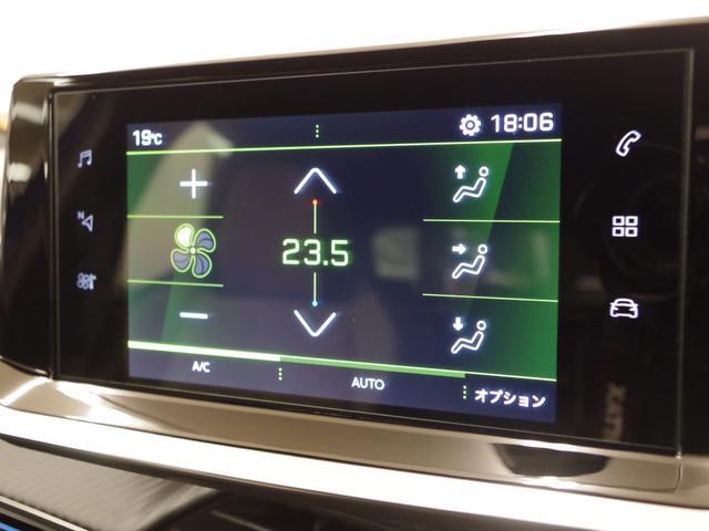 GTライン 純正タッチスクリーン AppleCarPlay バックカメラ アクティブクルーズ ブラインドスポットモニター アクティブセーフティブレーキ フルLEDヘッドライト(13枚目)