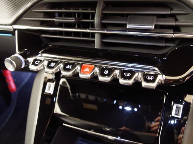 GTライン 純正タッチスクリーン AppleCarPlay バックカメラ アクティブクルーズ ブラインドスポットモニター アクティブセーフティブレーキ フルLEDヘッドライト(14枚目)